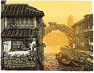 Liu Suying born 1957 - Village of Bridges