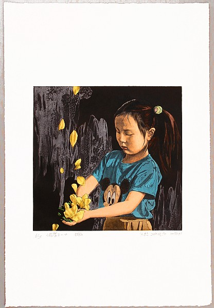 Zhang Biao born 1971 - Flower Age No.1