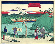 Hiroshige II Utagawa 1829-1869 - Mt. Fuji and Tea Box
