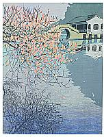 Shigeko Inoue born 1945 - East Lake - China