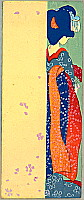 Unknown - Two Maiko Envelopes