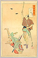 Gekko Ogata 1859-1920 - Chivalrous Man - Essay by Gekko