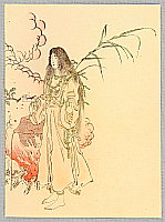 Eisen Tomioka 1864-1905 - Beauty and Fire