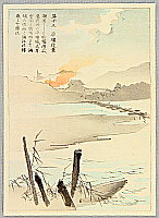 Kason Suzuki 1860-1919 - Burning Pyongyang - Sino-Japanese War