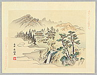 Soken Yamaguchi 1759-1818 - Eutopia in China