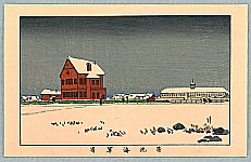 Yasuji Inoue 1864 - 1889 - Navy Building at Tsukiji