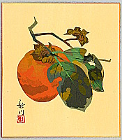 Shinsen Nishino fl.ca. 1960-90s - Persimmon
