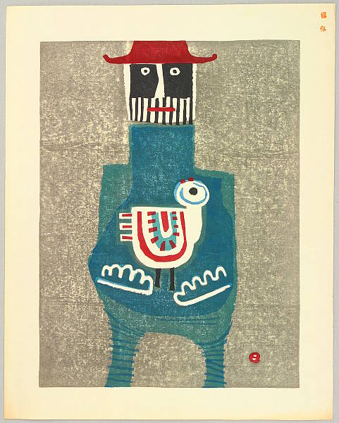 Umetaro Azechi 1902-1999 - Red Hat