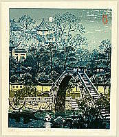 Lao Si born 1938 - Hanshan Temple and Bridge