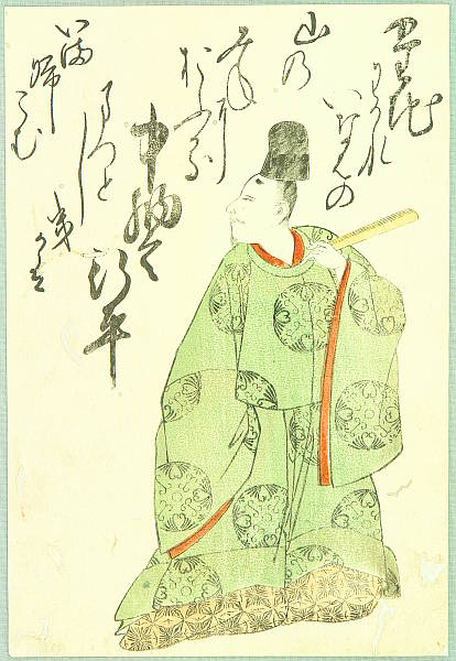 Shunsho Katsukawa 1726-1792 - Poet Yukihira - 100 Poems by 100 Poets