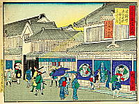 Hiroshige III Utagawa 1842-1894 - Owari District - Kokon Tokyo Meisho