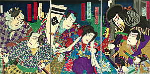 Chikashige Morikawa active ca. 1869-82 - Going for War - Kabuki