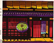 Clifton Karhu 1927-2007 - Gion District