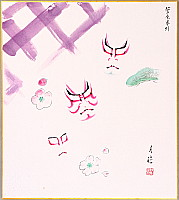 Gekko Ohashi 1895-? - Kabuki Make Up Design