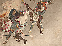 Eisen Tomioka 1864-1905 - Bloody Battle in Faraway Land