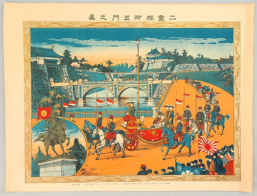 Click for Archive of Meiji Emperor. - Meiji Emperor and Empress at Nujubashi