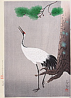 Bakufu Ono 1888-1976 - Crane and Pine