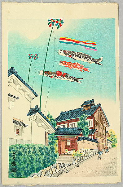 Eiichi Kotozuka 1906-1979 - Fine Day in May