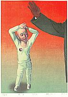 By Zhou Lu - Mao Zedong Print
