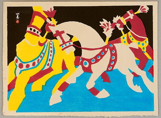 Circus Horses - Hide Kawanishi - 1894-1965