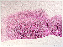 Hao Boyi born 1938 - Plum Blossom in March