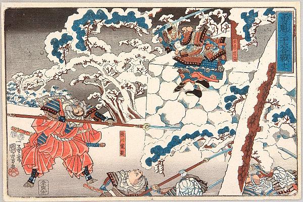 Kuniyoshi Utagawa 1797-1861 - More Japanese Samurai Pictures