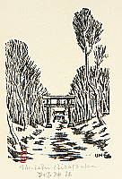 Unichi Hiratsuka 1895-1997 - Hiratsuka Shrine