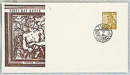 Shojiro Takeda fl.ca. 1940-50s - First Day Cover - Mining