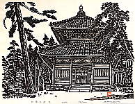Saburo Takeda 1915-1981 - Golden Pavilion of Shiromine Temple