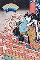 Sadahiro Utagawa active 1825-75 - Battle on Red Balcony - Osaka Kabuki