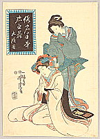 Yoshitora Utagawa active ca. 1840-1880 - Praying - Chushingura Act. 9