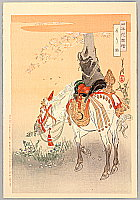 Gekko Ogata 1859-1920 - Horse and Cherry Blossoms  -  Flowers of Japan