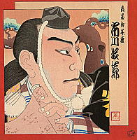 Unknown - Benkei - Portrait of Kabuki Actors