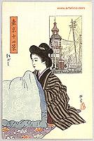 By Hakutei Ishii - Shinbashi - Twelve Views of Tokyo