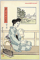 By Hakutei Ishii - Mukojima - Twelve Views of Tokyo