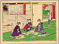 Hiroshige III Utagawa 1842-1894 - Five Colored Sand - Pictures of Products and Industries of Japan