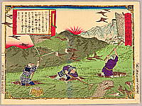 Hiroshige III Utagawa 1842-1894 - Wild Geese Hunting - Pictures of Products and Industries of Japan
