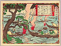 Hiroshige III Utagawa 1842-1894 - Mackerel Fishing - Pictures of Products and Industries of Japan