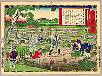 Hiroshige III Utagawa 1842-1894 - Water Melon - Pictures of Products and Industries of Japan