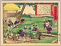 Hiroshige III Utagawa 1842-1894 - Harvesting Burdock Roots - Pictures of Products and Industries of Japan