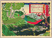 Hiroshige III Utagawa 1842-1894 - Bird Net - Pictures of Products and Industries of Japan