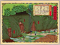 Hiroshige III Utagawa 1842-1894 - Gold Mine  - Pictures of Products and Industries of Japan