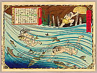 Hiroshige III Utagawa 1842-1894 - Catching Carp by Hands - Pictures of Products and Industries of Japan