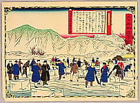 Hiroshige III Utagawa 1842-1894 - Ice Cube Export - Pictures of Products and Industries of Japan