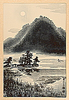 Eiichi Kotozuka 1906-1979 - Hirosawa Pond