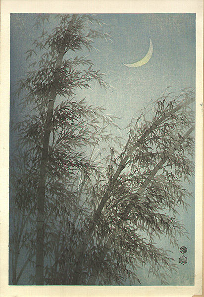 Eiichi Kotozuka 1906-1979 - Bamboos and the Crescent Moon