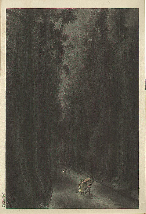 Eiichi Kotozuka 1906-1979 - Avenue of Cryptomeria in Nikko