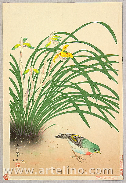 Bakufu Ono 1888-1976 - Finch and River Orchids