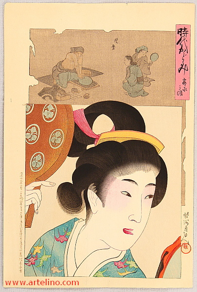 Chikanobu Toyohara 1838-1912 - An'ei - Mirror of the Ages