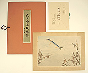 Bakufu Ono 1888-1976 - Grey Mullet - Pictures of Fish in Japan Vol.3